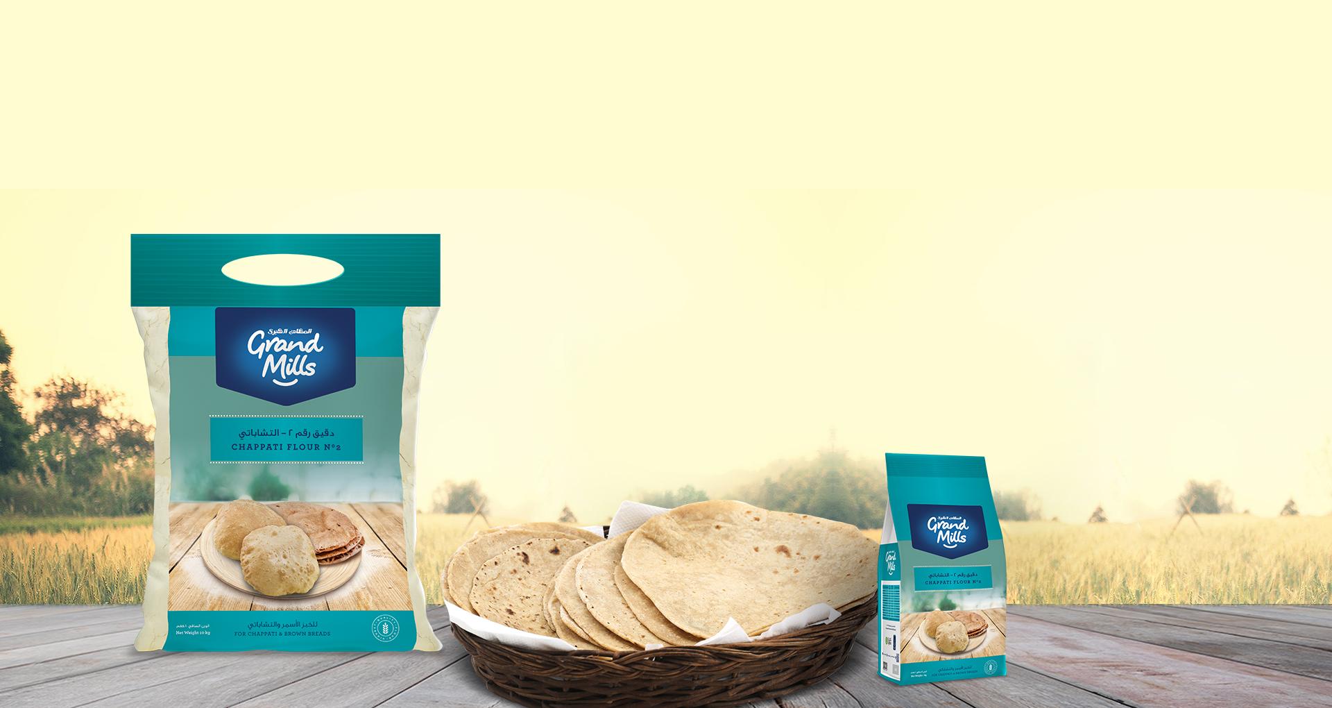Products | Grand Mills B2C | Abu Dhabi UAE